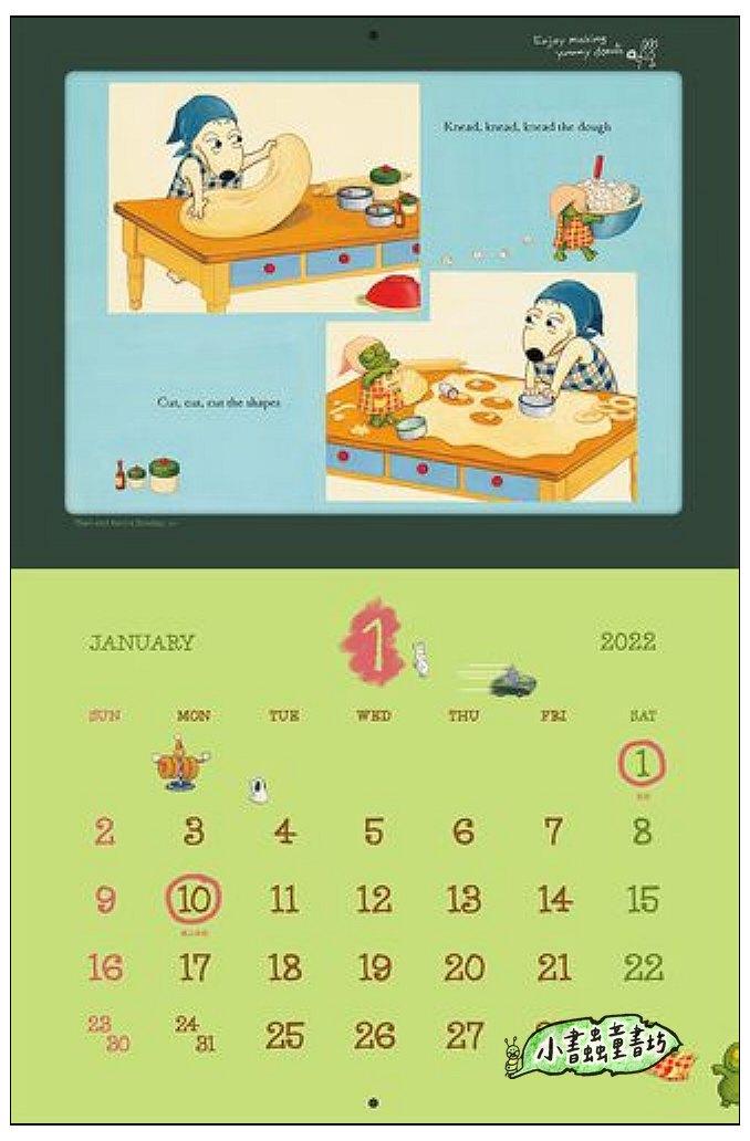內頁放大:包姆與凱羅:2022年曆 繪本月曆 (限量商品)現貨:4