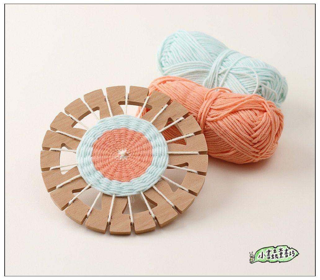 內頁放大:巧手編織器─形狀篇 (85折)