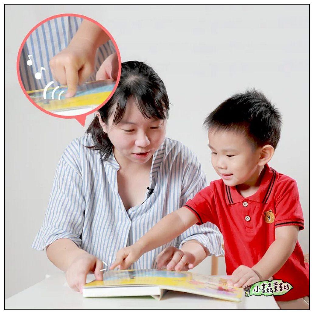 內頁放大:寶寶有聲書系列:小雨滴-給0-3歲的傳統兒歌 (85折)