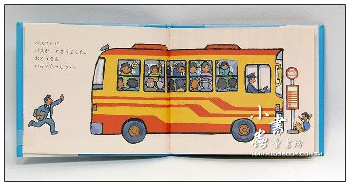 內頁放大:工作的車:交通工具小繪本(日文版,附中文翻譯)樣書出清(現貨數量:1)