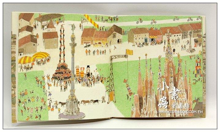 內頁放大:旅之繪本Ⅴ:西班牙(日文版):安野光雅