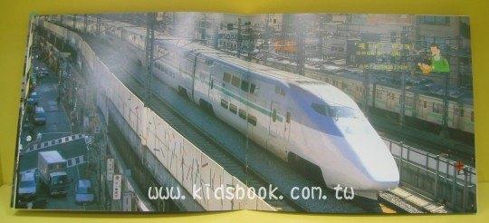 內頁放大:雙層新幹線-麥克士號:*大科學 (第十六期) (導讀手冊+導讀CD) (特價書)