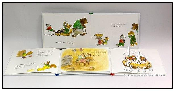 內頁放大:小狸貓分享繪本 3合1:森林裡的過冬準備、果實蛋糕、溫暖的禮物(日文) (附中文翻譯)(編織繪本)