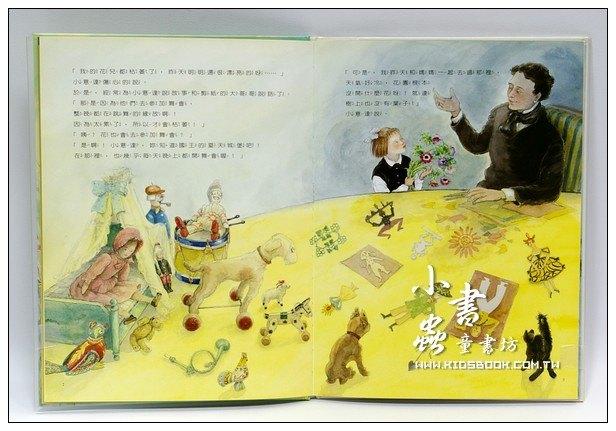 內頁放大:安徒生童話:小意達的花(書+CD)