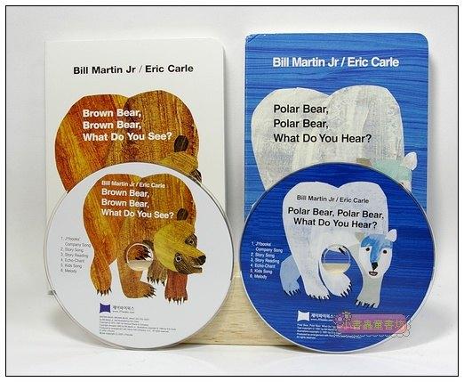 內頁放大:快樂讀唱繪本1:Brown bear、Polor bear 2書2CD(艾瑞.卡爾)