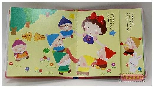 內頁放大:白雪公主:經典童話2(日文版,附中文翻譯)