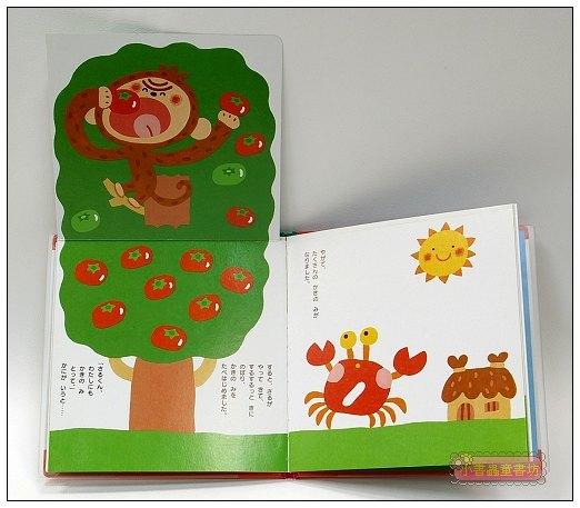 內頁放大:猴子與螃蟹:經典童話3(日文版,附中文翻譯)