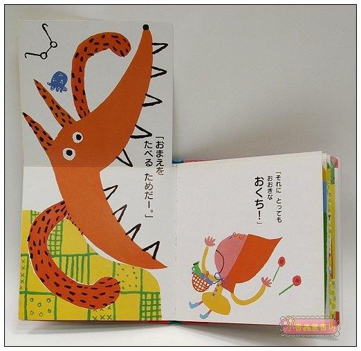 內頁放大:小紅帽:經典童話4(日文版,附中文翻譯)