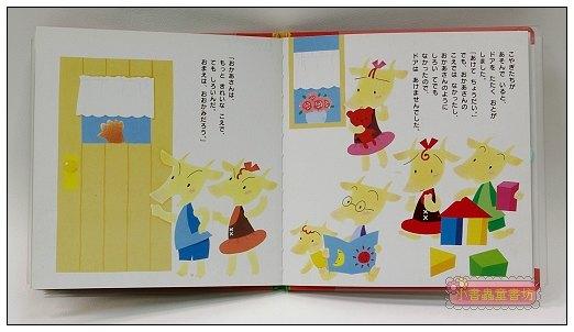 內頁放大:大野狼與七隻小羊:經典童話6(日文版,附中文翻譯)