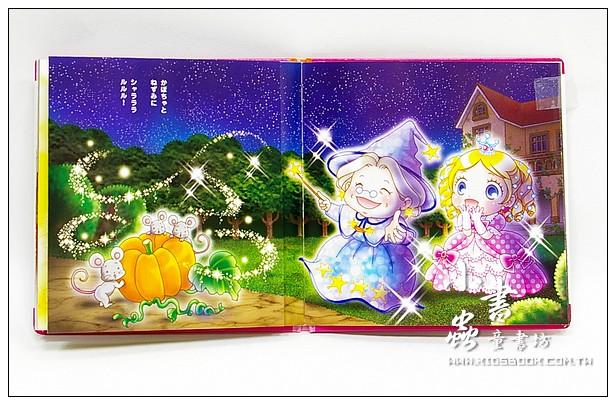 內頁放大:仙度瑞拉(灰姑娘):經典童話10(日文版,附中文翻譯)樣書出清(現貨數量:1)
