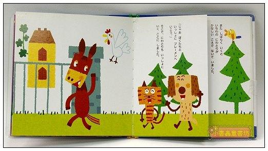 內頁放大:布萊梅的樂隊:經典童話12(日文版,附中文翻譯)