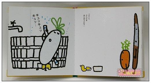 內頁放大:胡蘿蔔、牛蒡、白蘿蔔:經典童話13(日文版,附中文翻譯)