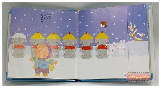 內頁放大:地藏王菩薩:經典童話15(日文) (附中文翻譯)