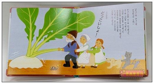 內頁放大:拔蘿蔔:經典童話18(日文版,附中文翻譯)