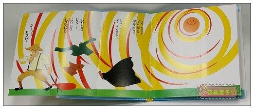 內頁放大:北風與太陽(品切):經典童話23