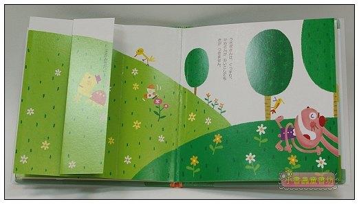 內頁放大:龜兔賽跑:經典童話24(日文版,附中文翻譯)