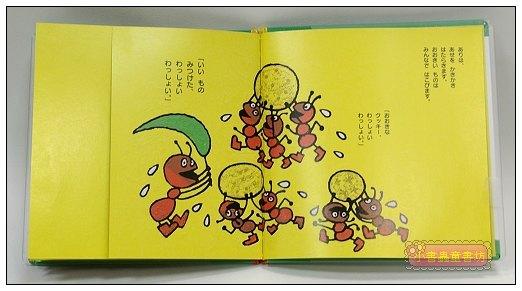 內頁放大:螞蟻與蟋蟀:經典童話25(日文版,附中文翻譯)
