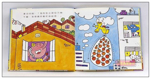 內頁放大:大嘴鳥快遞公司:湯姆牛繪本6(79折)