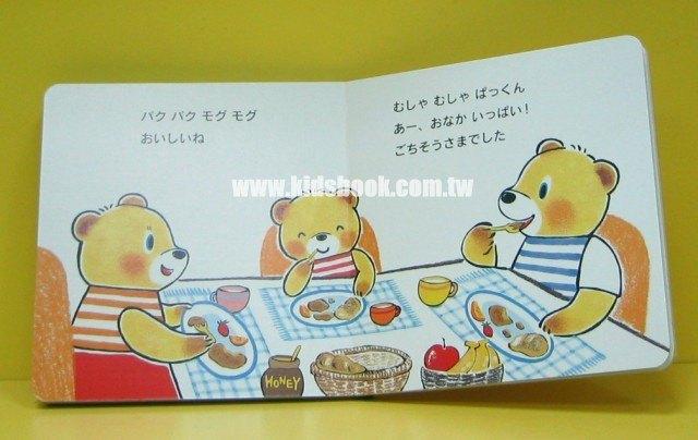 內頁放大:庫比熊生活繪本:早安(日文版,附中文翻譯)