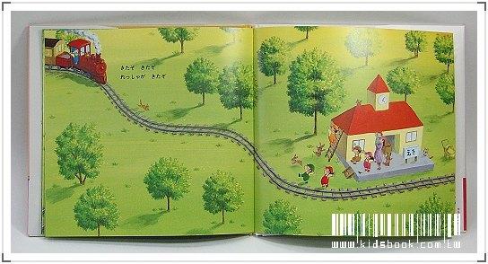 內頁放大:遊戲繪本1:好長好長的鐵路(日文版,附中文翻譯)