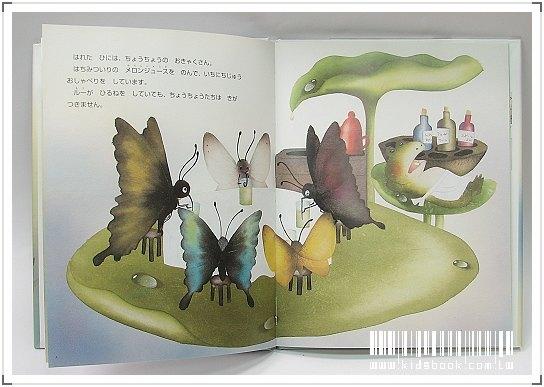 內頁放大:餐廳繪本1:小青蛙的餐廳(日文版,附中文翻譯)
