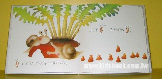 內頁放大:稍稍有點喜歡了:井本蓉子繪本(日文版,附中文翻譯)
