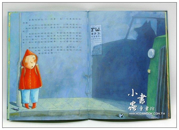 內頁放大:校園生活─小學(中)1-10:不要隨便跟陌生人走!(自我保護、明辦是非)(9折)