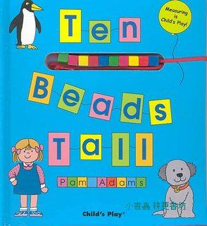 Ten beads tall