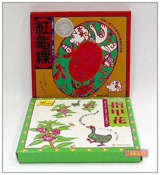 台語唸唱兒歌2合1(書+CD)(79折)