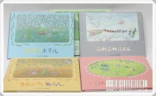 內頁放大:柳樹村昆蟲繪本 5合1(日文版,附中文翻譯)