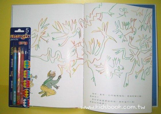 內頁放大:彩色筆(繪本)+彩星筆