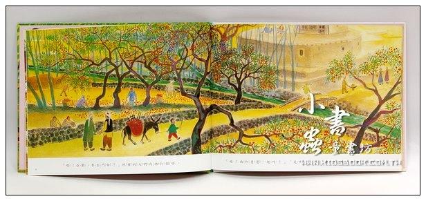 內頁放大:美麗的村子繪本1:世界上最美麗的村子(85折)