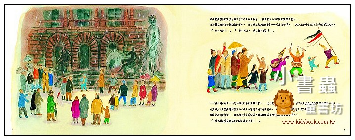 內頁放大:美麗的村子繪本2:回到世界上最美麗的村子(85折)