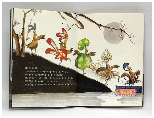 內頁放大:沒毛雞 (掃碼聽中英文故事 )(79折)