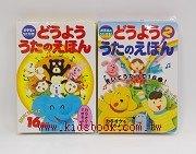 「日文兒歌」音效遊戲書:日文二合一