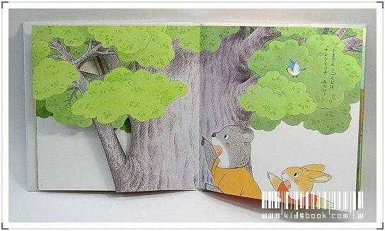 內頁放大:好朋友快樂繪本3-有趣的躲貓貓(日文版,附中文翻譯)樣書出清(現貨數量:1)