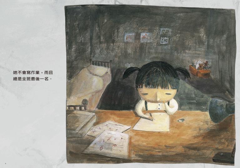 內頁放大:校園生活故事─高階篇 2-3:受傷的天使(特殊生、包容)(79折)