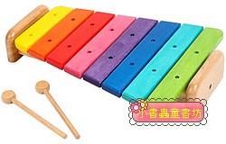 彩虹大木琴