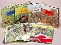 內頁放大:旅之繪本 6合1:安野光雅