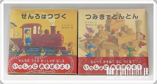 內頁放大:遊戲繪本 2合1(日文版,附中文翻譯)