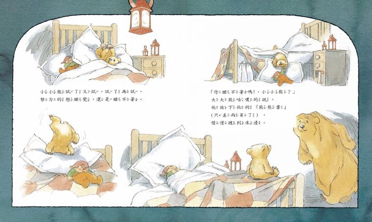 內頁放大:寶寶乖乖睡繪本:你睡不著嗎?書+CD(79折)(爸爸繪本)
