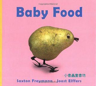 蔬果雕塑繪本:Baby food