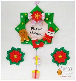 聖誕節「摺紙」~叮叮噹來報到