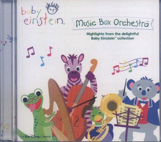 內頁放大:小小愛因斯坦CD:小小管絃樂隊(絕版品)