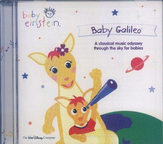 內頁放大:小小愛因斯坦:小小伽利略(絕版品)