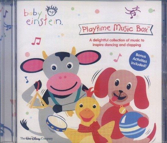 內頁放大:音樂遊戲盒