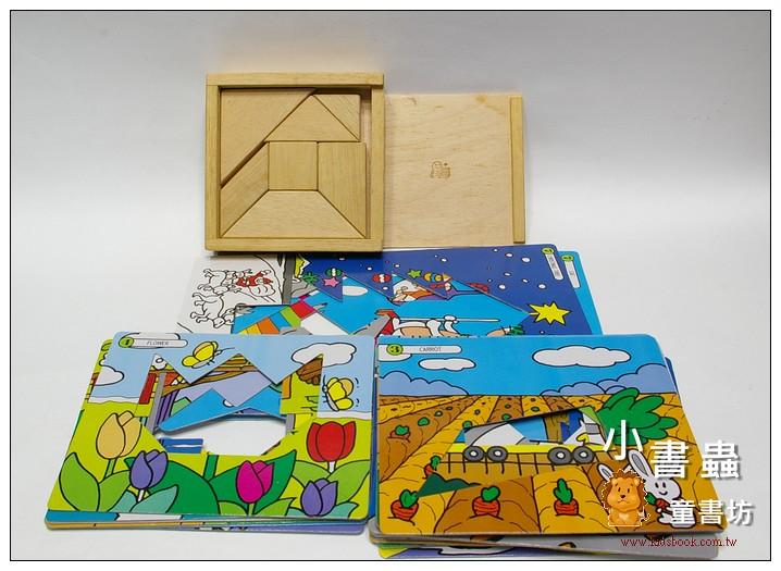 內頁放大:創意幾何拼圖2 七巧板篇(正方形、三角形、梯形、平行四邊形組合變化)