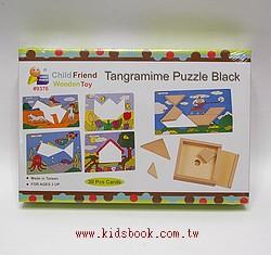 創意幾何拼圖2 七巧板篇(正方形、三角形、梯形、平行四邊形組合變化)
