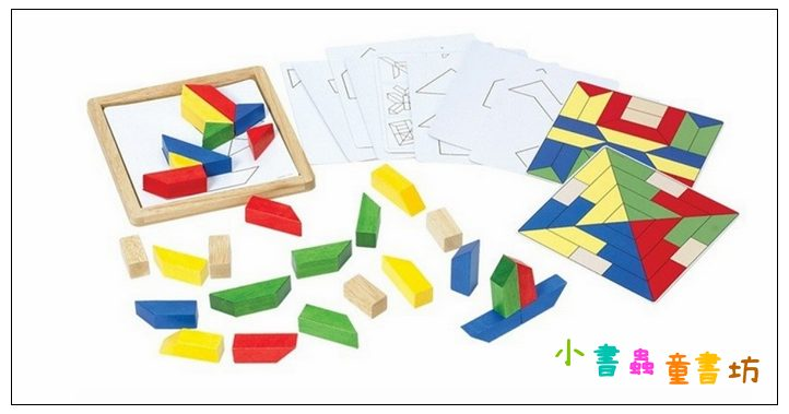 內頁放大:創意幾何拼圖3 進階篇(長方形、梯形、三角形組合變化)(盒損庫存品出清)