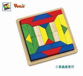 創意幾何拼圖3 進階篇(長方形、梯形、三角形組合變化)(盒損庫存品出清)